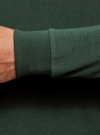 Худи базовая с карманом oodji #SECTION_NAME# (зеленый), 5B111003M/44312N/6E00N - вид 5