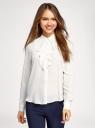 Блузка из струящейся ткани с воланами oodji #SECTION_NAME# (белый), 21411090/36215/1200N - вид 2