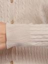 Кардиган вязаный на пуговицах oodji для женщины (бежевый), 63212607/33506/3300N