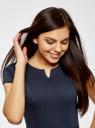Платье жаккардовое со скрытой молнией и отстрочками oodji для женщины (синий), 14011010/45950/2979J