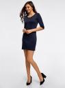 Платье жаккардовое с геометрическим узором oodji #SECTION_NAME# (синий), 14001064-6/35468/2975J - вид 6