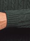 "Джемпер с круглым вырезом и узором ""в косичку"" oodji #SECTION_NAME# (зеленый), 4B105001M/25365N/6900N - вид 5"