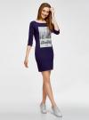 Платье трикотажное с принтом oodji #SECTION_NAME# (фиолетовый), 14001071-12/46148/8800P - вид 6