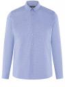 Рубашка базовая приталенная oodji #SECTION_NAME# (синий), 3B110019M/44425N/7075G