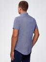 Рубашка приталенная с мелкой графикой oodji #SECTION_NAME# (синий), 3L210056M/44425N/7510G - вид 3