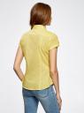 Рубашка базовая с коротким рукавом oodji #SECTION_NAME# (желтый), 11402084-5B/45510/5200N - вид 3