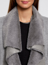 Кардиган с деталями из искусственного меха oodji для женщины (серый), 73205193-1/31328/2300M