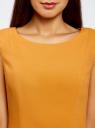 Платье из плотной ткани с овальным вырезом oodji #SECTION_NAME# (желтый), 11907004-2/31291/5200N - вид 4