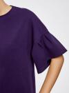 Платье прямого силуэта с воланами на рукавах oodji #SECTION_NAME# (фиолетовый), 14000172B/48033/8800N - вид 5
