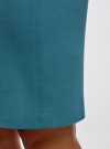 Юбка-карандаш с эластичным поясом oodji #SECTION_NAME# (синий), 14101084/33185/6C00N - вид 5