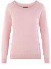 Джемпер базовый с круглым вырезом oodji для женщины (розовый), 63812571-1B/46192/4010M