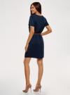 Платье вискозное с ремнем oodji #SECTION_NAME# (синий), 11901154-2/47741/7900N - вид 3