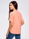 Блузка вискозная с короткими рукавами oodji #SECTION_NAME# (оранжевый), 11411137B/14897/5400N - вид 3