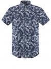 Рубашка принтованная с коротким рукавом oodji #SECTION_NAME# (синий), 3L410128M/48244N/7910F