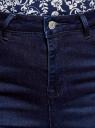 Джинсы skinny базовые oodji для женщины (синий), 12106138/45875/7900W