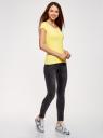 "Футболка с вырезом ""капелька"" на спине oodji для женщины (желтый), 14701026/46147/6700N"