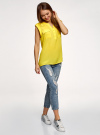 Блузка вискозная с нагрудными карманами oodji #SECTION_NAME# (желтый), 21412132-6B/48756/5100N - вид 6