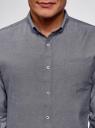 Рубашка хлопковая приталенная oodji #SECTION_NAME# (серый), 3B110007M/34714N/7500O - вид 4