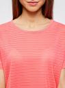 Футболка укороченная из ткани в полоску oodji #SECTION_NAME# (розовый), 15F01002-2/46690/4D00N - вид 4