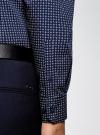 Рубашка базовая из хлопка  oodji для мужчины (синий), 3B110026M/19370N/7970G - вид 5