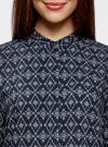 Блузка из вискозы принтованная с воротником-стойкой oodji #SECTION_NAME# (синий), 21411063-2/26346/7912G - вид 4