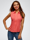 Рубашка базовая без рукавов oodji #SECTION_NAME# (розовый), 11405063-4B/45510/4D00N - вид 2