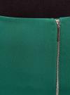 Юбка-карандаш трикотажная на молнии oodji #SECTION_NAME# (зеленый), 14101080/33038/6E00N - вид 5