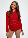 Блузка из струящейся ткани с украшением из страз oodji #SECTION_NAME# (красный), 11411128/36215/4500N - вид 2