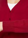 Жакет вязаный базовый с V-образным вырезом oodji для женщины (красный), 73212151-9B/45904/4500N