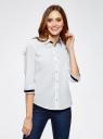Рубашка хлопковая с рукавом 3/4 oodji #SECTION_NAME# (белый), 11403201-2/26357/1000N - вид 2