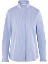 Рубашка в полоску с воротником-стойкой oodji #SECTION_NAME# (синий), 13K11020-1/45202/7510S