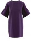 Платье прямого силуэта с воланами на рукавах oodji #SECTION_NAME# (фиолетовый), 14000172B/48033/8800N