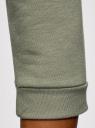 Свитшот базовый с рукавом 3/4 oodji для женщины (зеленый), 14801021-3B/45493/6000N