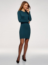 Платье вязаное базовое oodji #SECTION_NAME# (синий), 73912217-2B/33506/7400N - вид 6
