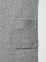 Кардиган вязаный удлиненный oodji для женщины (серый), 63207191/45921/2000M