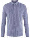 Рубашка extra slim в мелкую клетку oodji #SECTION_NAME# (синий), 3B140003M/39767N/7910C