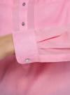 Рубашка хлопковая свободного силуэта oodji #SECTION_NAME# (розовый), 11411101B/45561/4100N - вид 5