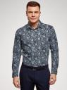 Рубашка приталенная из хлопка oodji #SECTION_NAME# (синий), 3L110358M/19370N/7975E - вид 2