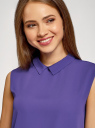 Блузка базовая без рукавов с воротником oodji #SECTION_NAME# (фиолетовый), 11411084B/43414/8300N - вид 4