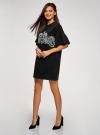 Платье прямого силуэта с воланами на рукавах oodji #SECTION_NAME# (черный), 14000172-1/48033/2912P - вид 6