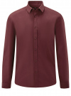 Рубашка базовая приталенного силуэта oodji #SECTION_NAME# (красный), 3B110012M/23286N/4900N