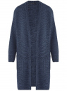 Кардиган удлиненный с карманами oodji для женщины (синий), 63205246/49408/7975M