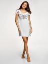 Платье с аппликацией и V-образным вырезом oodji для женщины (белый), 59801018-2/44135N/1229P