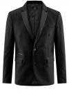 Пиджак приталенный с атласными лацканами oodji для мужчины (черный), 2L420212M/47307N/2900N