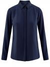 Блузка с декором на воротнике oodji #SECTION_NAME# (синий), 11403172-3/31427/7900N