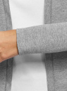 Кардиган трикотажный без застежки oodji #SECTION_NAME# (серый), 19201004-3B/48033/2300M - вид 5