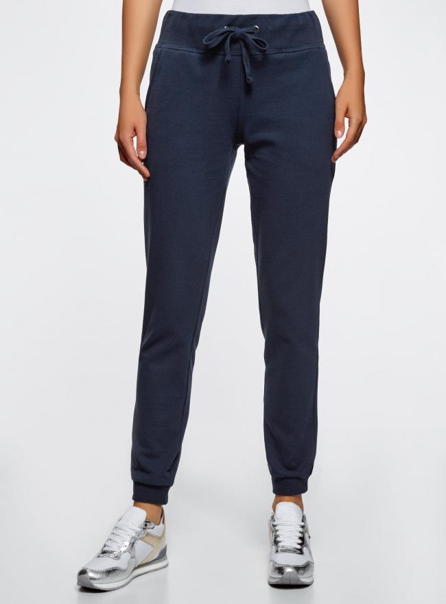 Комплект трикотажных брюк (2 пары) oodji #SECTION_NAME# (разноцветный), 16700030-15T2/47906/19NBN