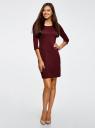 Платье трикотажное из фактурной ткани oodji #SECTION_NAME# (красный), 24001100-6/45351/4901N - вид 2