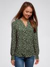 Блузка вискозная прямого силуэта oodji #SECTION_NAME# (зеленый), 21400394-4B/48756/6E54F - вид 2