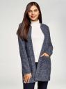Кардиган из фактурной ткани с накладными карманами oodji #SECTION_NAME# (синий), 19201003/49599/7910N - вид 2